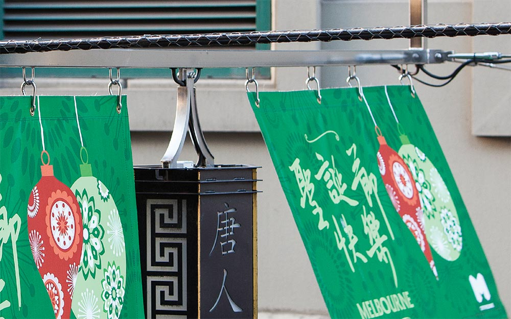 The Little Bourke Street catenary lighting system was designed to enhance the character of the precinct with unique Chinese lanterns, down lights and other iconography
